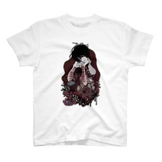 鈍痛 T-shirts