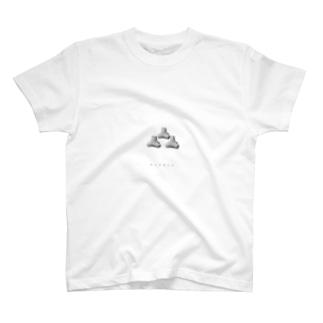 テトラポット文字入り T-shirts