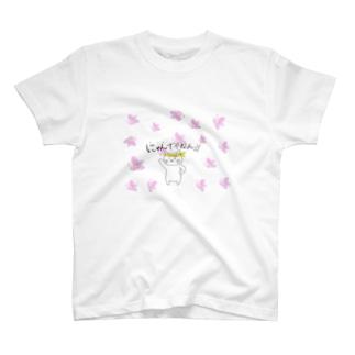 花まみれ T-shirts