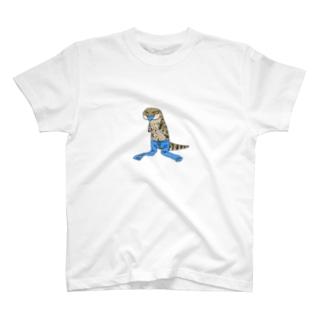 裾上げして T-shirts