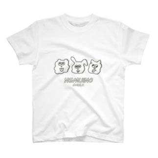 nemuino T-shirts