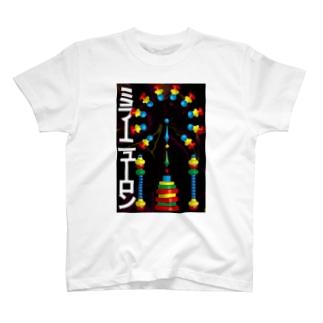 無重力尚靴履Tシャツ(ミラーニューロン 03) T-shirts