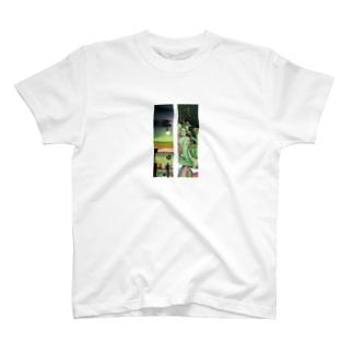 グッナイウツボカヅラ T-shirts