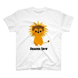 ぼくはライオン Tシャツ T-shirts