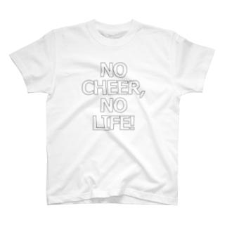 NO CHEER,NO LIFE!前面ロゴ T-shirts