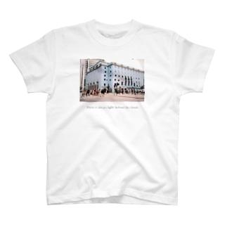 travel film T-shirts