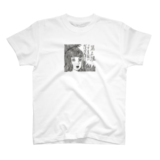 第二波 T-shirts