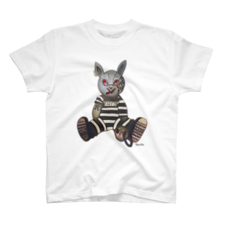 Ruuka-good rabbit - white T-shirts