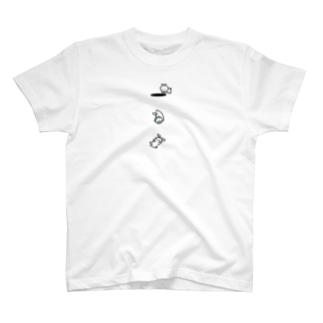 穴に落ちたうさうさ星人 T-shirts