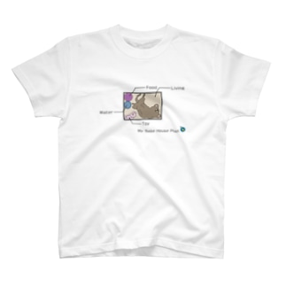 My Babe House Plan 2 T-shirts