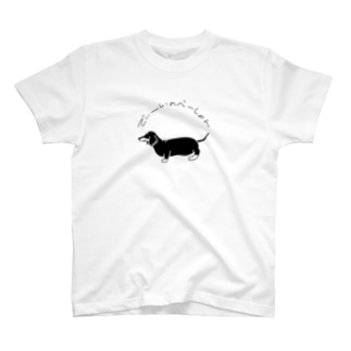 pjc6132のV T-shirts