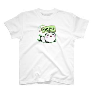 やせたいパンダ君 T-shirts