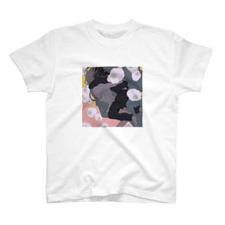 眠りたい T-shirts