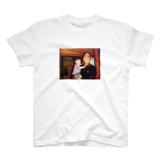 じいじと妹 T-shirts