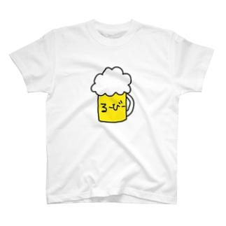 るーびー T-shirts