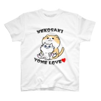猫崎 YOME LOVE T-shirts