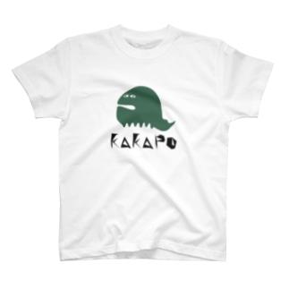 kakapo T-shirts