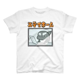 ステイホーム #シャチくん  T-shirts