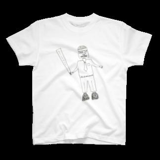 モギーショップのサブカル妖怪シリーズ - リストラリーマン T-shirts