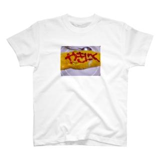 麻痺のらーめん T-shirts