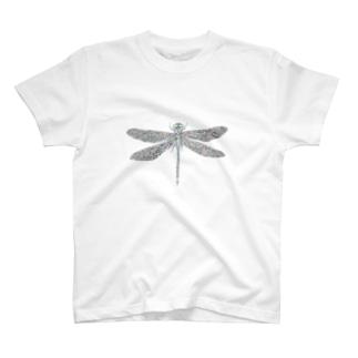 Beautiful T-shirts