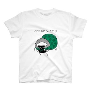 ドロボウおにぎり T-shirts