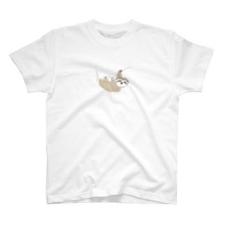 怠け者 T-shirts