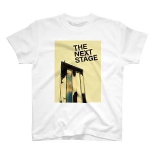 次のステージ T-shirts