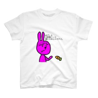 虚言癖アニマルズ T-shirts