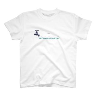 蛇口からウニョムシ T-shirts