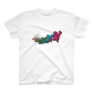 何処かで見たことあるようで無いゲームロゴ3 T-shirts