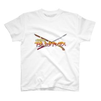 何処かで見たことあるようで無いゲームロゴ4 T-shirts