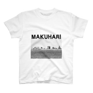 The City 幕張摩天楼 T-Shirt