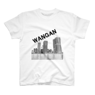 The City 湾岸摩天楼 T-shirts