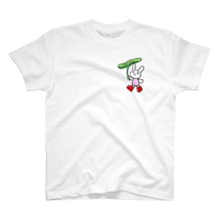 梅雨空ぐびっと T-shirts