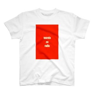 ムラタのラヂオ 縦長 T-shirts