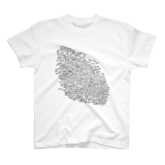 小魚軍団 T-shirts