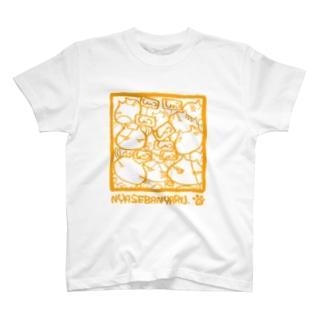 目つき悪い猫 T-shirts