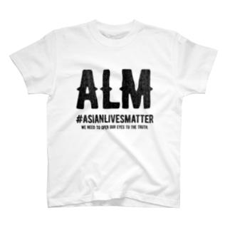 Asian Lives Matter。 黒 T-shirts
