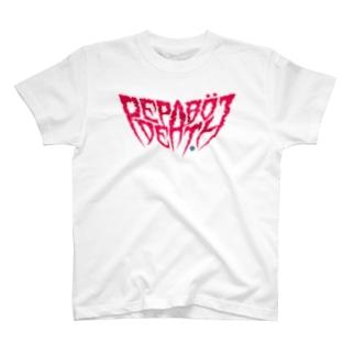 PEPABO DEATH - Logo- T-shirts