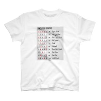 ポーカー役一覧 T-shirts