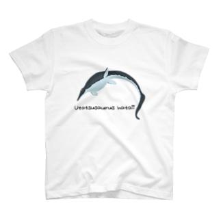 ウタツサウルス T-shirts