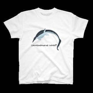 黒狐堂のウタツサウルス T-shirts