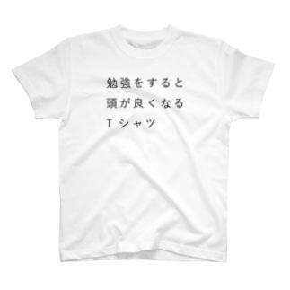 ZENZERON060(プッT その3) T-shirts