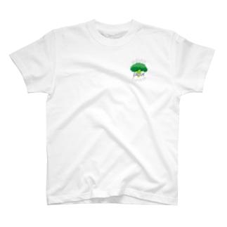 ペアTシャツ屋のシバヤさんのペア(GROOM) ブロッコリー T-shirts