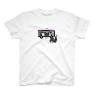 こんどるくん2 T-shirts