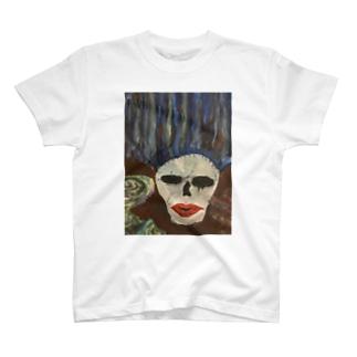 どん底 T-shirts