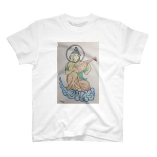 癒しの菩薩様(楽器) T-shirts
