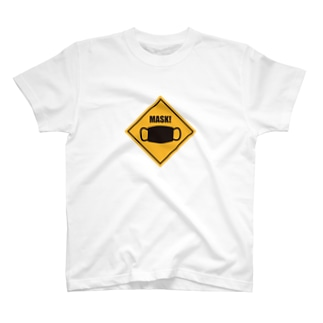 マスク忘れてない? T-shirts