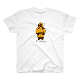 ダイバー君 T-shirts
